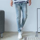 【OBIYUAN】牛仔褲 刷白 抽鬚 破壞 彈性單寧長褲 共1色【FYB1805A】