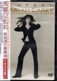 【停看聽音響唱片】【DVD】瑪麗亞凱莉:麥迪遜花園廣場現場演唱實況