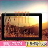 SONY Xperia Z3 Z4 Tablet UItra 平板鋼化玻璃膜 高清 防爆 9H 玻璃貼 Z42.5D弧邊 耐刮 防指紋│麥麥