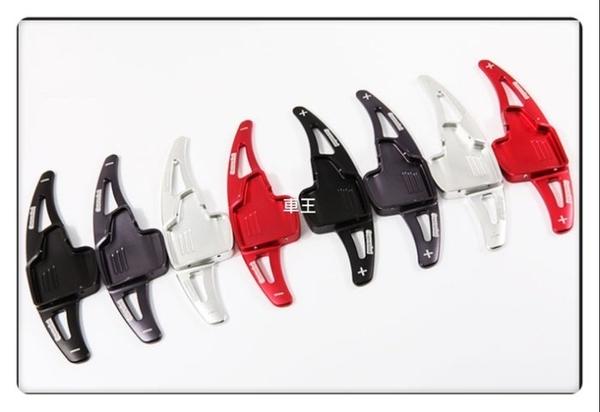 【車王小舖】福特 Ford Focus MK3.5 方向盤快撥 換擋 換檔撥片 快速換檔長撥片