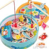 木質磁性嬰兒童釣魚玩具套裝小男孩女孩寶寶益智力        瑪奇哈朵