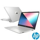 HP 15s-du1021TX銀 15吋輕薄筆電(i5-10210U/4G/1TB/MX130-2G/Win10) 現貨
