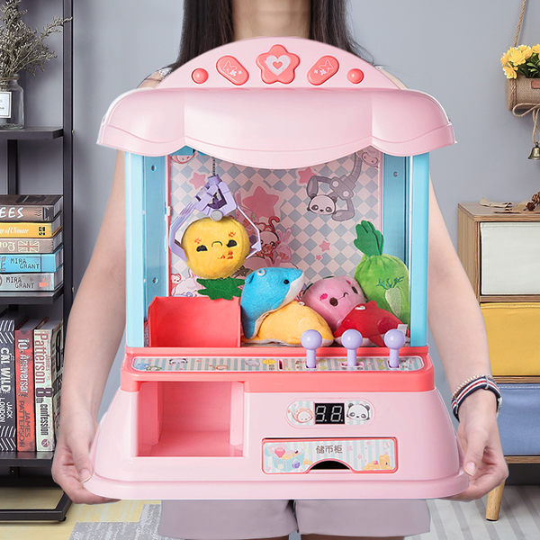 【TT】兒童女孩玩具 迷你抓娃娃機 夾公仔機投幣糖果機 扭蛋小型家用遊戲