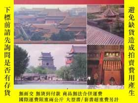 二手書博民逛書店CLASSICAL罕見ARCHITECTURE OF BEIJI