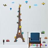 壁貼【橘果設計】艾菲爾鐵塔 DIY組合壁貼 牆貼 壁紙 壁貼 室內設計 裝潢