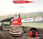電鋸光藝大功率電鋸家用木工多 小型伐木鋸鏈條鋸砍樹機電鏈鋸