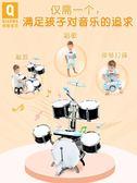 初學者男孩玩具1-3-6-10歲打鼓樂器大號爵士鼓帶DJ琴 歐亞時尚