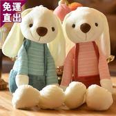 玩偶 兔子毛絨玩具小白兔萌萌布娃娃玩偶女孩少女生兒童可愛小公仔