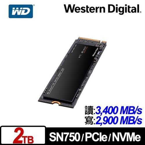 WD 威騰 黑標 SN750 2TB NVMe PCIe SSD固態硬碟