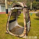 洗澡神器 單人釣魚防雨帳篷戶外野外全自動擋風保暖冬季小冰釣專用賬蓬 MKS生活主義
