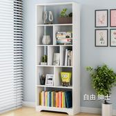 書櫃書架書架簡約現代書櫃簡易桌上經濟型置物架多功能落地學生臥室小書架WY