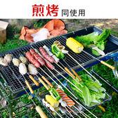 木炭燒烤爐戶外燒烤架工具全套家用便攜野營烤肉爐燒烤5人以上 芥末原創