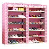 鞋架多層簡易家用經濟型省空間組裝宿舍寢室鞋架子防塵收納柜鞋柜  ys453『毛菇小象』