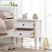全實木床頭櫃簡約儲物櫃美式兒童櫃小型收納櫃窄櫃子白色松木邊幾xw