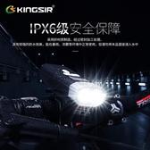 自行車夜騎USB充電LED強光車前燈腳踏車燈