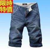 牛仔短褲-舒適透氣時尚休閒丹寧男五分褲69h92【巴黎精品】