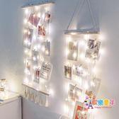 照片牆 ins風臥室網紅照片牆掛件創意個性麻繩夾子韓式家居裝飾品相片牆T 1色