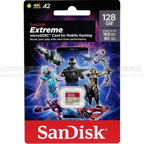 SanDisk Extreme micro SD SDXC 128GB 160MB/S V30 A2 (免運 公司貨終身保固) 128G SDSQXA1-128G