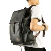 雙肩包男男士背包PU皮包包學生書包 溫暖享家