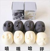 日本發泄團子減壓神器人面公仔發泄球人臉球捏捏樂 免運直出