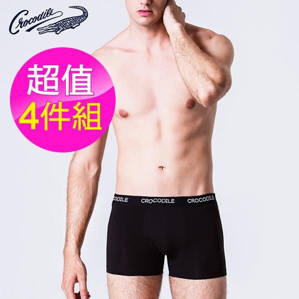 Crocodile 鱷魚彈力棉舒適平口褲 四件組