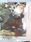 【書寶二手書T1/藝術_WGA】夏俊娜畫集_2002年