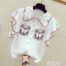 短袖襯衫 很仙的上衣女夏小清新襯衣短袖設計感仙女襯衫新款韓版娃娃衫 韓菲兒