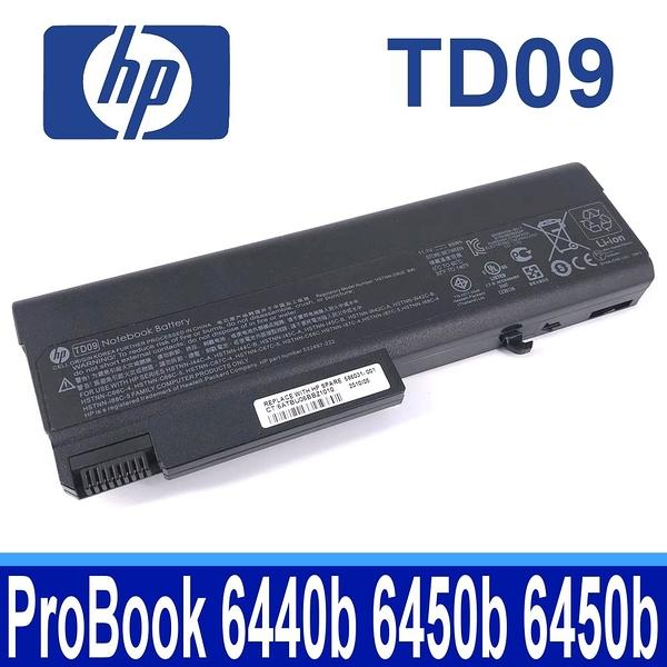 HP TD09 9芯 原廠電池 EliteBook 6930p 8440p 8440w ProBook 6440b ProBook 6445b 6450b 6540b 6545b 6550B 6555B