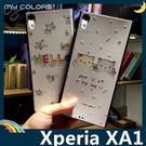 SONY Xperia XA1 G312...
