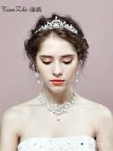 新娘頭飾三件套新款韓式婚禮結婚皇冠耳環發飾白色婚紗  優尚良品