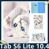 三星 Tab S6 Lite 10.4 P610/615 動物圖騰保護套 十字紋側翻皮套 繽紛彩繪 支架 插卡 磁扣 平板套 保護殼
