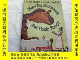 二手書博民逛書店How罕見Do Dinosaurs Eat Their Food?Y8204 Jane Yolen Harpe