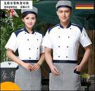 蛋糕店烘焙廚師工作服短袖 西餐廳飯店後廚