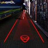 圖案投影自行車激光尾燈usb充電山地車夜騎燈剎車燈 夜間騎行裝備 城市科技DF