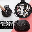 現貨-大容量抽繩化妝包旅行便攜懶人化妝包...