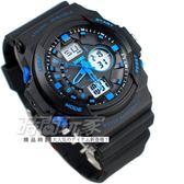 SKMEI 時刻美 STRONG DURABLE 潮男時尚 男錶 夜光 冷光 電子錶 運動錶 學生錶 軍錶 SK0955藍黑