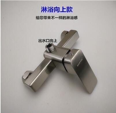 304不銹鋼淋浴龍頭浴室暗裝三聯浴缸冷熱水龍頭【向上淋浴(配管)】
