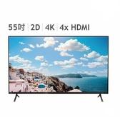 [COSCO代購] W128155 Philips 55吋 4K UHD LED 顯示器 55PUH8215 (含視訊盒)