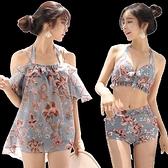 泳衣女三件套比基尼分體裙式平角保守遮肚小胸鋼托聚攏溫泉游泳衣 草莓妞妞