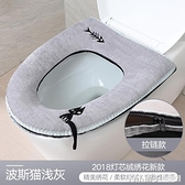 馬桶墊坐墊家用黏貼拉錬式馬桶套圈通用廁所防水坐便器墊子  青木鋪子