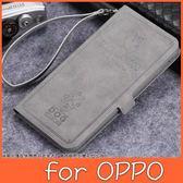 OPPO R15 R15 Pro 手機皮套 招財萌寵皮套 插卡 支架 掛繩 皮套