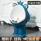 坐便器寶寶小便男孩站立掛墻式便斗男寶兒童馬桶尿壺【淘嘟嘟】