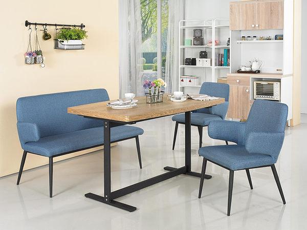 【森可家居】德瑞克二人位布餐椅 7JX247-9 雙人椅