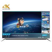 «免運費» HERAN禾聯 65吋L 4K聯網液晶顯示器 HD-65UDF68【南霸天電器百貨】