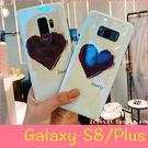 【萌萌噠】三星 Galaxy S8 / ...