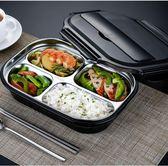 保溫飯盒 便當盒 304不銹鋼保溫飯盒便當盒快餐盤分格學生帶蓋韓國簡約【好康89折限時優惠】