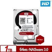 【綠蔭-免運】WD10EFRX 紅標 1TB 3.5吋NAS硬碟(NASware3.0)