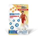 (新款新包裝) RACINGPRO 運動達人BCAA +氧 膠囊(20錠/盒) (新效期) - 藥師駐店管