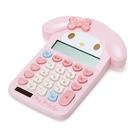 【震撼精品百貨】My Melody 美樂蒂~~造型計算機(12位數)*83844