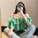 復古格子襯衫女設計感小眾輕熟新款夏季性感一字領露肩荷葉邊上衣 伊蒂斯